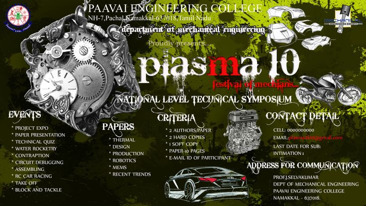 best 25  mechanical engineering colleges ideas on