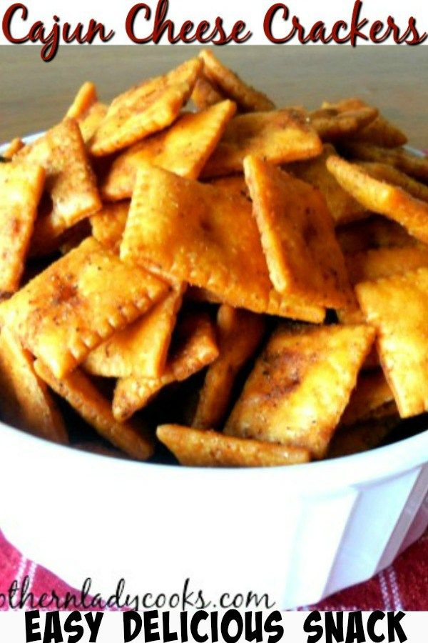 CAJUN CHEESE CRACKERS - The Southern Lady Cooks | SOUTHERN
