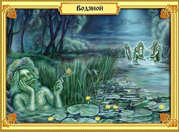 20 Февраля Я Водолей Или Рыба