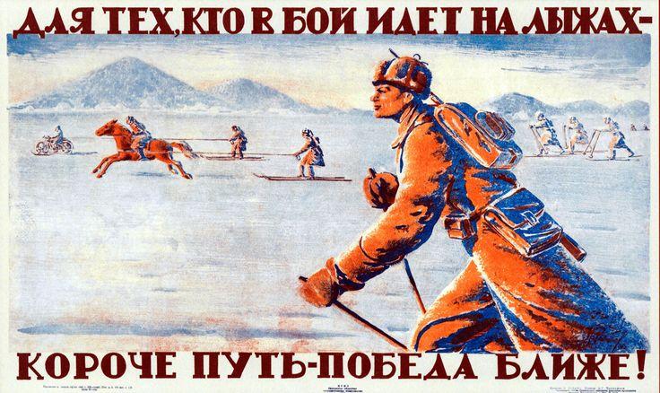008_1942_Dlja tex kto v boy idet na lygax_I.Rabicshev.jpg (2515×1500)