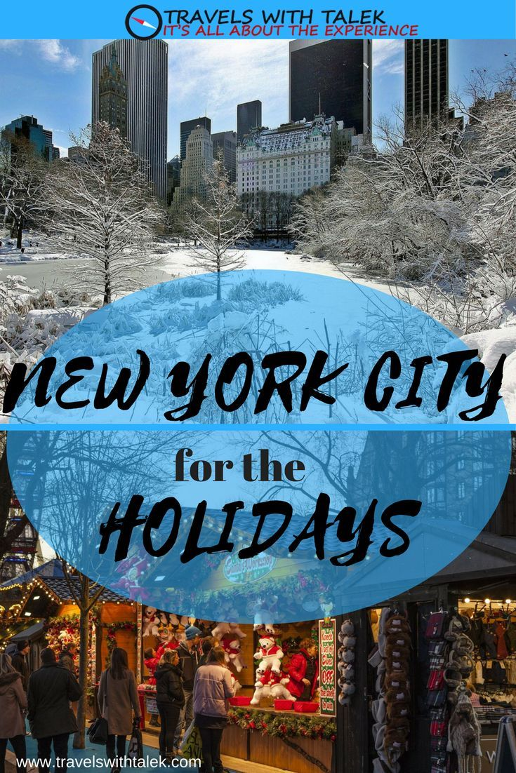Things to do and places to see in NYC.
