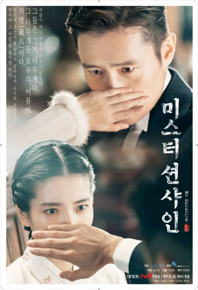 Photo New Poster Revealed For The Upcoming Korean Drama Mr Sunshine Popular Korean Drama Korean Drama Tv Korean Drama Series
