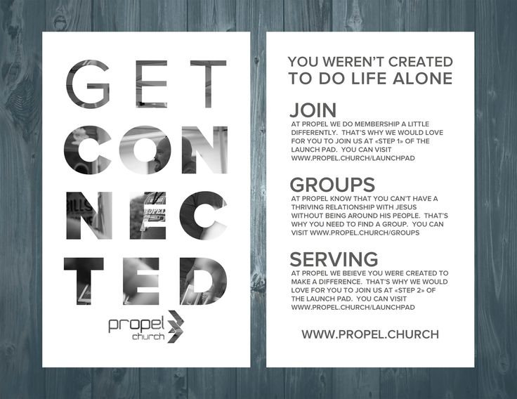 Help the people in your church get connected with this editable PSD card
