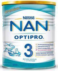 Нан 3 Optipro молочная смесь с пробиотиками с 12 месяцев 800г  — 984р.  Состав:  обезжиренное молоко 32%, мальтодекстрин, лактоза, сывороточный белок, масла (пальмовый олеин, масло низкоэрукоевое рапсового семени, подсолнечное масло), соевый лецитин, кальция цитрат, рыбий жир, витамины, железа сульфат, культура бифидобактерий (не менее 106 КОЕ/г), цинка сульфат, культура лактобацилл (не менее 106 КОЕ/г), меди сульфат, калия йодид, натрия селенат. Без ГМО. Упаковано в защитной среде…