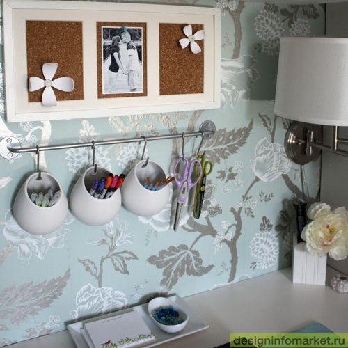 Домашняя мастерская: записки на стене | Все о дизайне, строительстве и архитектуре в Иркутске и не только