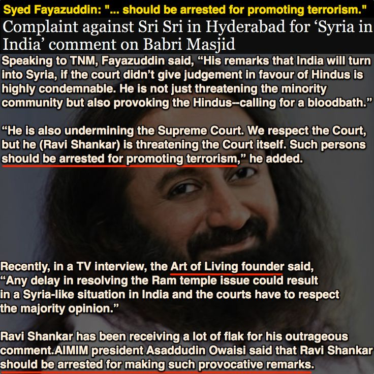 """Syed Fayazuddin: """"... should be arrested for promoting terrorism"""" [The NEWS Minute] https://www.thenewsminute.com/article/complaint-against-sri-sri-hyderabad-syria-india-comment-babri-masjid-77666 ②⓪①⑧ ⓪③ ⓪⑧"""