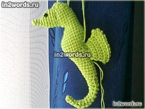 Морской конёк handmade. Вязание крючком. Искусство Амигуруми.