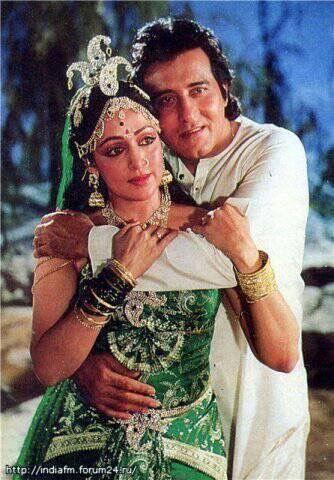 Hema Malini and Vinod Khanna