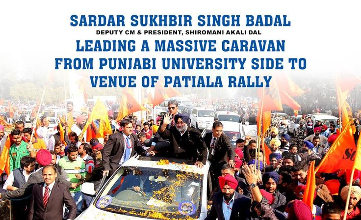 May other states in India too get inspired from us. #Shiromaniakalidal #Youthakalidal #Sadbhavna #Rally #Patiala