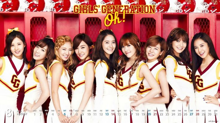Snsd Calendar 1608  ・ᴥ・ღ Wallpaper - Snsd Candy Wallpaper  ☺ #snsd #snsdcalendar