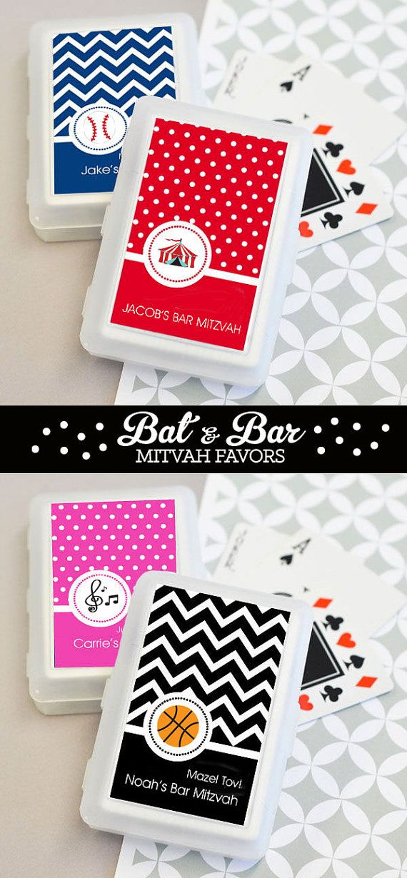 Bar Mitzvah Favors Bar Mitzvah Party Favors Bar by ModParty