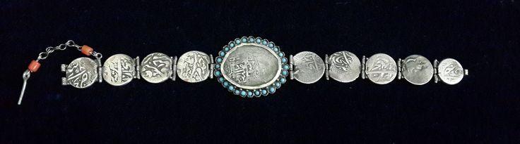 серебряные монеты эпохи правления последнего эмира Бухары (19 век)