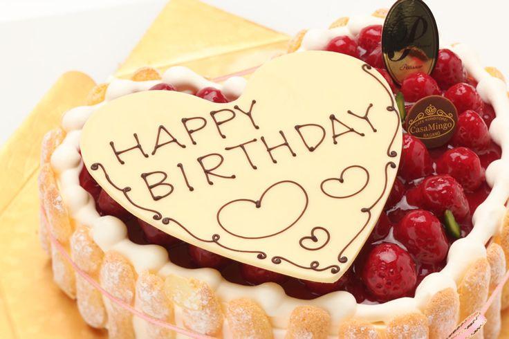 最高級洋菓子 特注ハート型シュス木苺レアチーズケーキ14cm