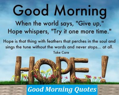 Good Morning Images With Quotes Inspirational Good Morning Quotes Free Download  Good Morning Quote