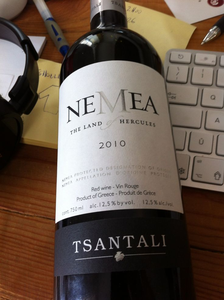 NEMEA - For Tsantali Greece