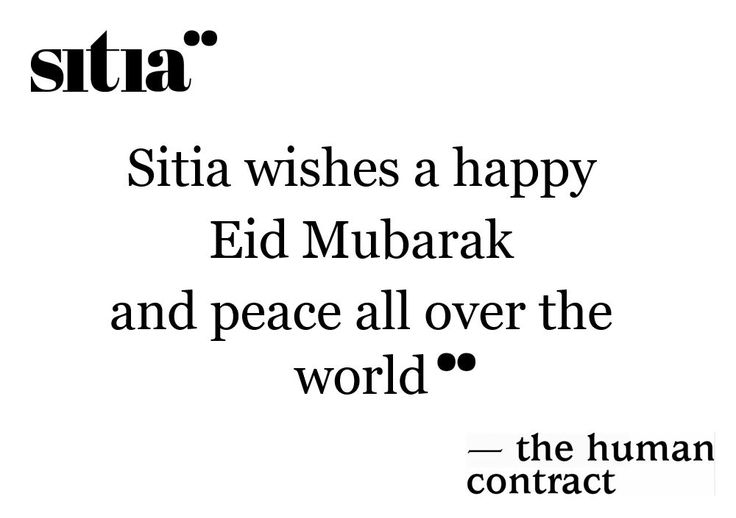 Sitia wishes a happy Eid Mubarak and peace all over the world #thehumancontract #handmade #byartisan #contemporary #chairs #sofas #bespoke #design #madeinitaly #lifestyle #realleather #uniquefabric #projects #interiordesign #flexible #takeaction #sitia
