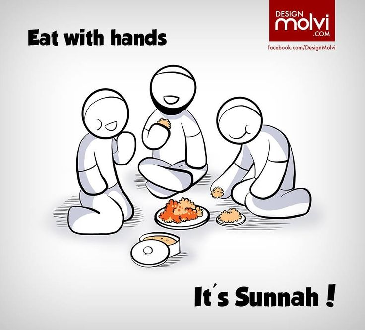 Sunnah - Eat with hands