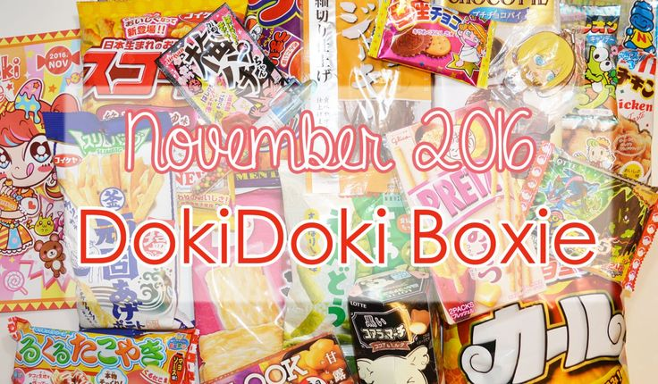 DokiDoki Boxie Deka Box - November 2016 -- DokiDoki Boxie easily offers one of the largest Japanese snack box subscriptions out there! Take a look at the gigantic selection of tasty treats from November's box!  | DokiDoki Boxie | Subscription Box | Review | Unboxing | Japanese Snacks | Japanese Candy | Hello Kitty Sanrio | Peko Chan Milky | Kracie DIY | Takoyaki |