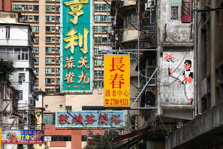 Invader - Hong-Kong