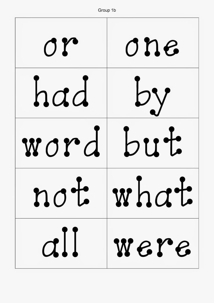 I,Teacher: Dolch Words Printable Memory Game Group 1b