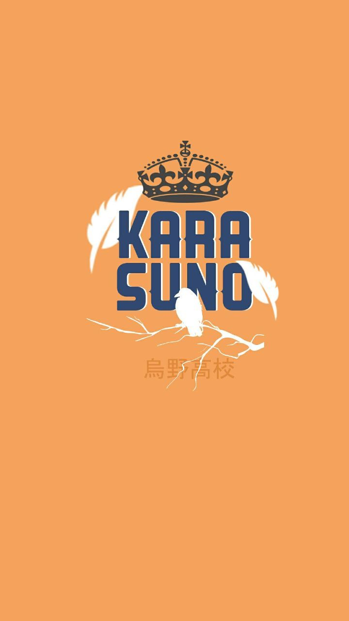 Karasuno || The Crowds || Daisuga: Best ship ever || Tsukkiyama || Kagehina || EnnoTana is like a filler ship || Don't ship Asanoya but I have no problem with it || Kageyama it's a cute milk-obsessed, and he's  Iwaoi's son || Credits to the artist
