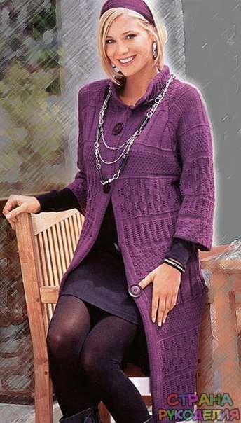 Весеннее вязаное пальто спицами со схемой - Пальто,куртки - Вязание спицами - Рукоделие