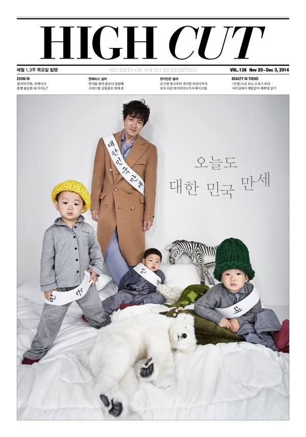 Song Il Gook had pictorial with three special guest from his life, his three little cuties - Daehan, Minguk and Manse