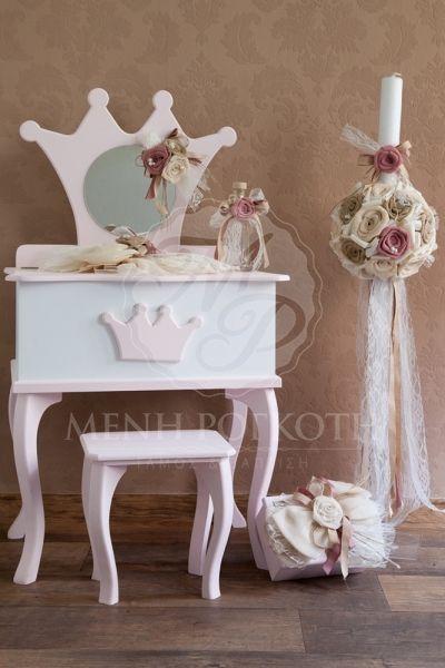 Σετ βάπτισης λαμπάδα και ξύλινο μπουντουάρ ρομαντικό με vintage αποχρώσεις
