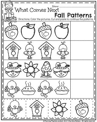 Fall Preschool Worksheets for November - What comes next fall patterns.
