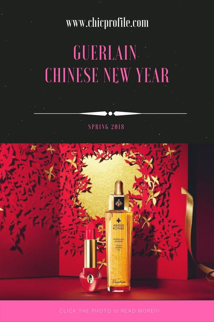 Guerlain 2018 Chinese New Year is a new and limited edition set containing Rouge G lipstick and Abeille Royale Youth Watery Oil. via @Chicprofile