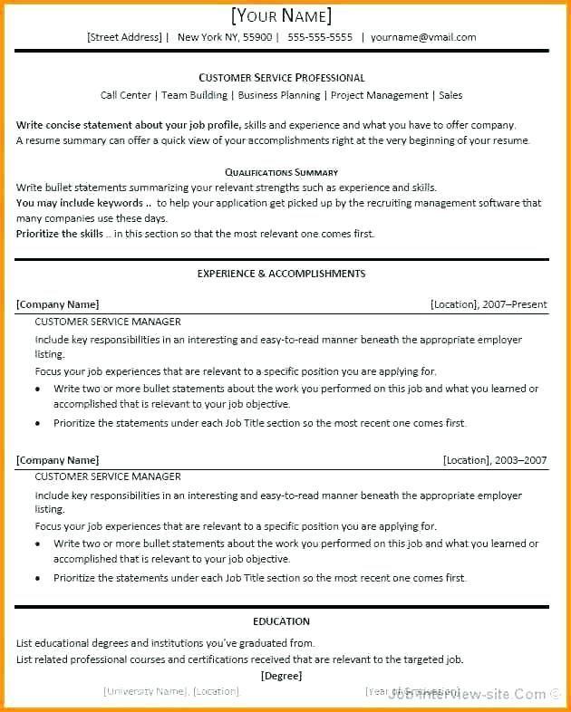 Headline For A Resume Resume Templates Resume Marketing Resume
