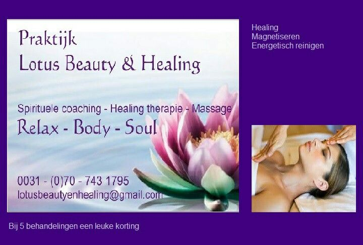 Total body massage #Relax #Body #Soul #korting bij 5 behandelingen