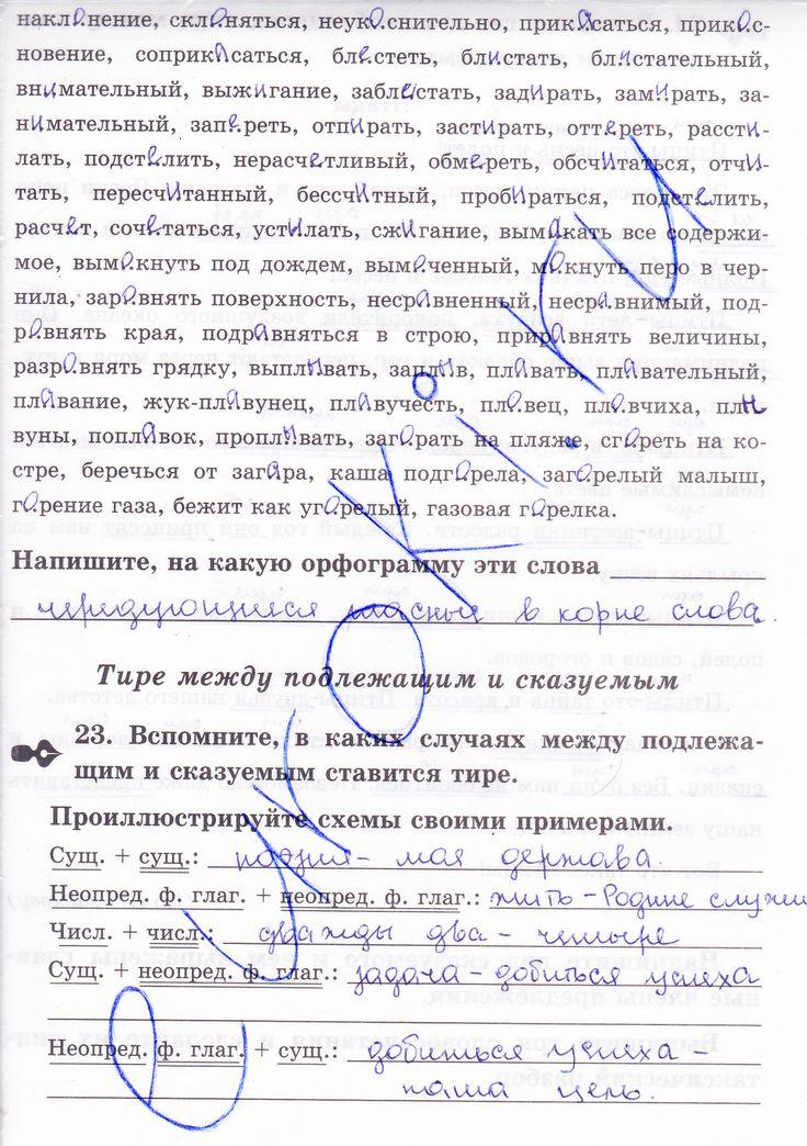 Готовые домашние задания к учебнику opportunities pre intermediate language