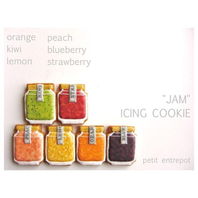 Jam jar cookie // Petit Entrepot