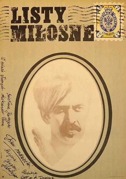 """Plakat filmowy do radzieckiego filmu """"Listy miłosne"""". Reżyseria: Jewgienij Matwiejew. Projekt: JAKUB EROL, 1970."""