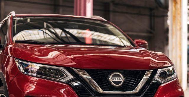 All New 2020 Nissan Qashqai Looks More Modern Nissan Qashqai Nissan New Cars