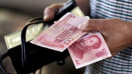 """""""El ajuste en el tipo de cambio de yuan se ha completado: la divisa se mantendrá fuerte"""""""