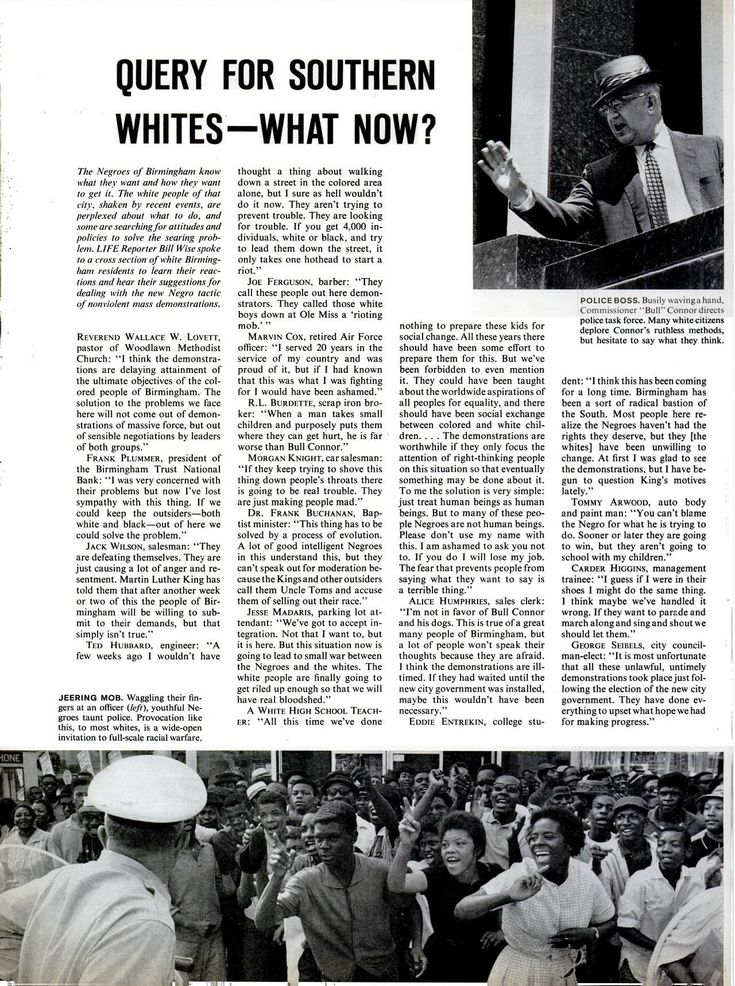 history of the civil rights movement essay American history essays: civil rights movement civil rights movement this research paper civil rights movement and other 63,000+ term papers, college essay examples and free essays are.