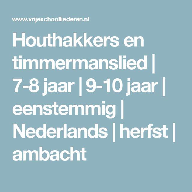 Houthakkers en timmermanslied | 7-8 jaar | 9-10 jaar | eenstemmig | Nederlands | herfst | ambacht