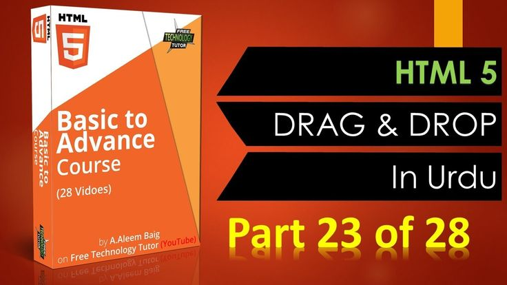 23 Drag and Drop HTML 5 in Urdu