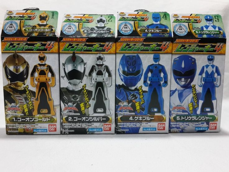 Japan BANDAI Sentai GOKAIGER Ranger Key Candy Toy Series 4 in Toys & Hobbies, Action Figures, TV, Movie & Video Games | eBay