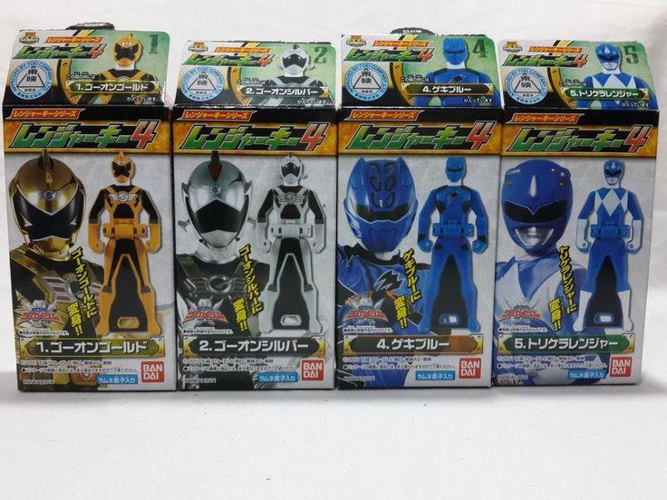 Japan BANDAI Sentai GOKAIGER Ranger Key Candy Toy Series 4 in Toys & Hobbies, Action Figures, TV, Movie & Video Games | eBay