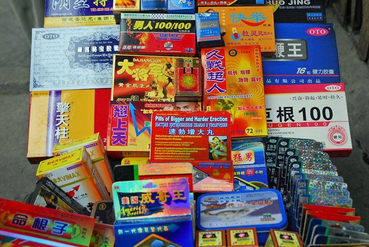 Xiamen: enhance