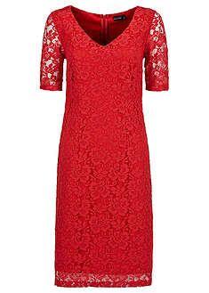 Sukienka koronkowa z krytym zapięciem na zamek i rozporkiem z tyłu. Dł. w rozm. 36 ok. 98 cm.