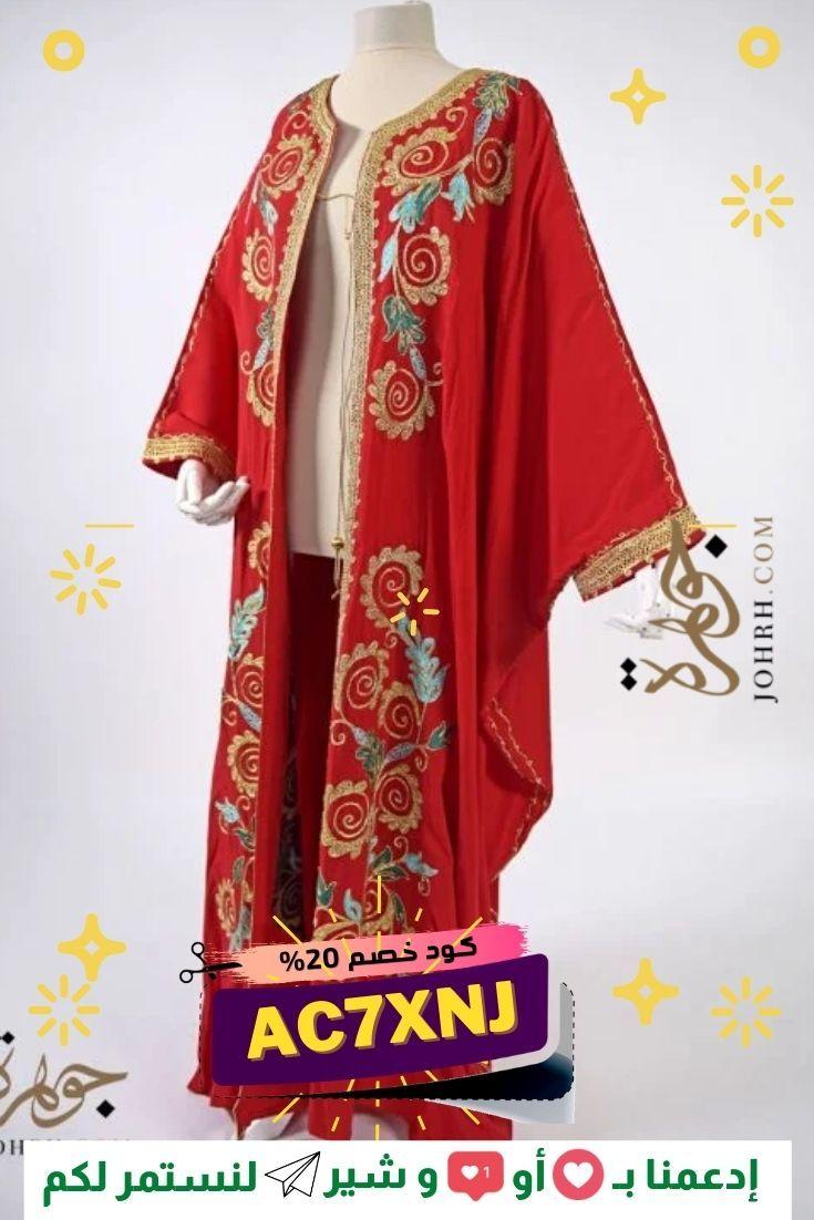 جلابيات مميزة كوبون خصم Ac7xnj عباءة جوهرة Kimono Top Fashion Women S Top