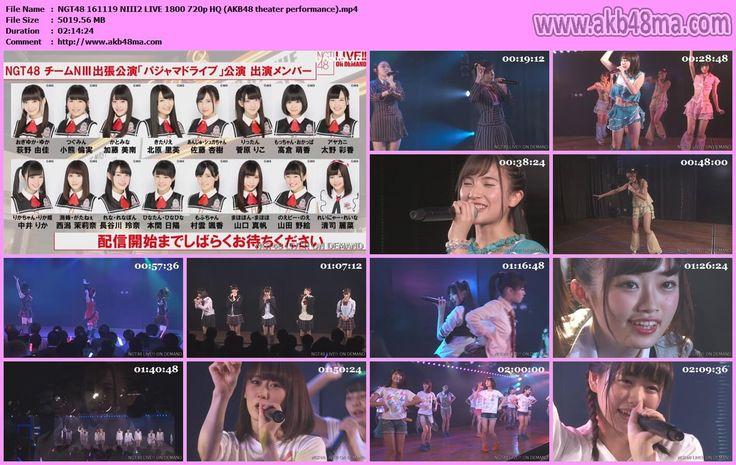公演配信161119 NGT48 チームNパジャマドライブ公演   161119 NGT48 チームNパジャマドライブ1800 公演@AKB48劇場 ALFAFILENGT48a16111901.Live.part1.rarNGT48a16111901.Live.part2.rarNGT48a16111901.Live.part3.rarNGT48a16111901.Live.part4.rarNGT48a16111901.Live.part5.rar ALFAFILE 161119 NGT48 チームNパジャマドライブ1400 公演@AKB48劇場 ALFAFILENGT48b16111902.Live.part1.rarNGT48b16111902.Live.part2.rarNGT48b16111902.Live.part3.rarNGT48b16111902.Live.part4.rarNGT48b16111902.Live.part5.rar ALFAFILE Note : AKB48MA.com Please Update Bookmark our Pemanent…