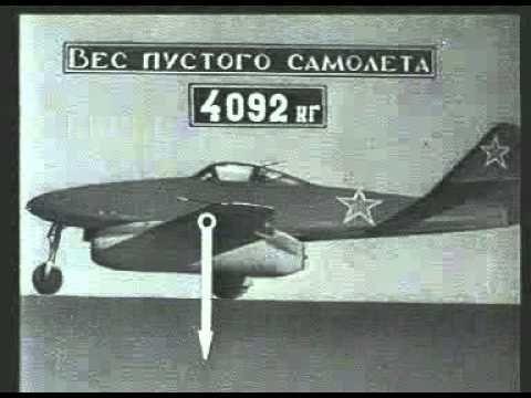 (330) Немецкий реактивный самолет Ме-262 / German jet aircraft Me-262 - YouTube