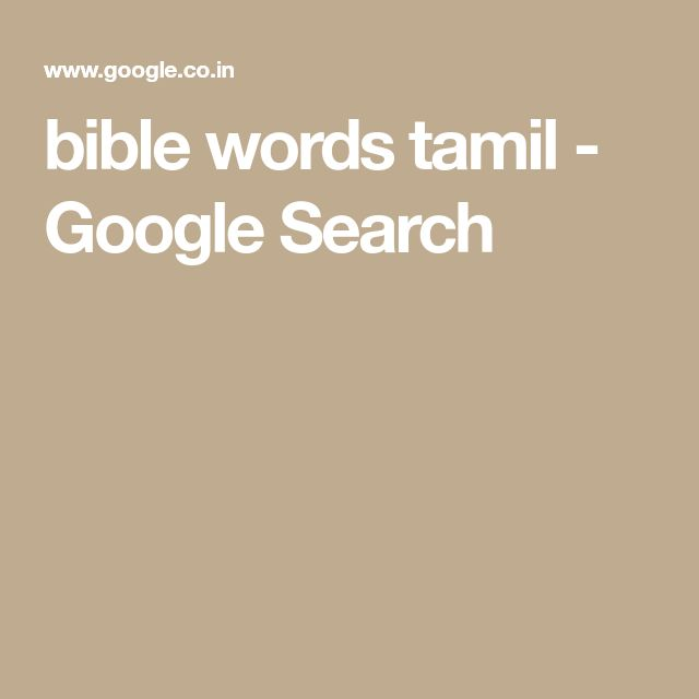 bible words tamil - Google Search