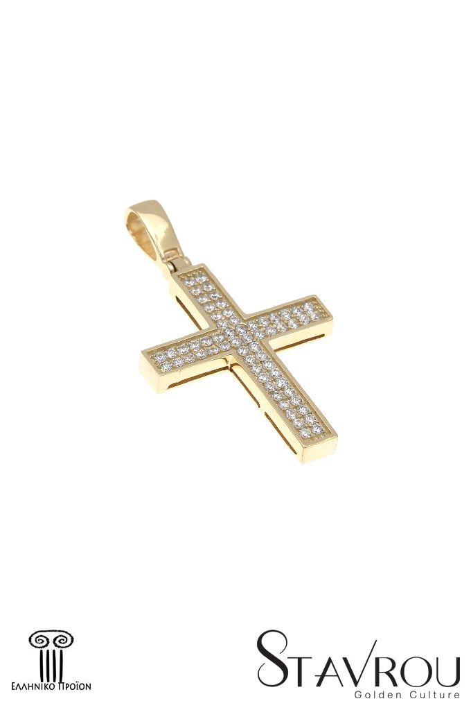 Γυναικείος σταυρός,με ζιργκόν, σε κίτρινο χρυσό Κ14 Ένα διαχρονικό σχέδιο, ιδανικός γιαβαπτιστικός σταυρός, ή γιαδώρο νύφηςσεαρραβώνες ή γάμο. #σταυροί_βάπτισης #βαπτιστικοί_σταυροί #χειροποίητα_κοσμήματα #γυναικείοι_σταυροί  #σταυροί #σταυροί_με_ζιργκόν