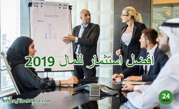 افضل استثمار للمال كيف تستثمر مبلغ بسيط في الاسهم السعودية Blog Posts Trading Roberta